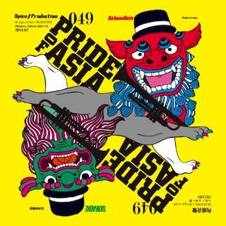 ALL JAPAN GOITH x SKARAOKE/PRIDE OF ASIA