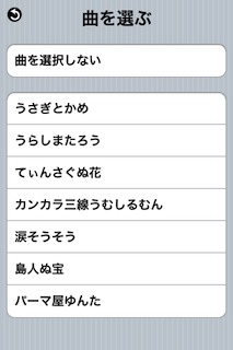 iPhone iPad App 活用塾16