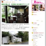 iPhone iPad App 活用塾06