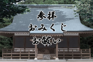 iPhone iPad App 活用塾12