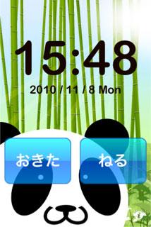 iPnone iPad App 活用塾09