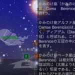 iPhone iPad App 活用塾 04