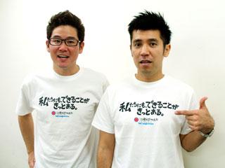 「私たちにできることがきっとある」Tシャツ