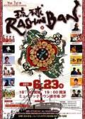琉球RASHINBAN