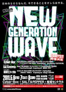NEW GENERATION WAVE