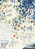 Night Lock Cafe Vol.3