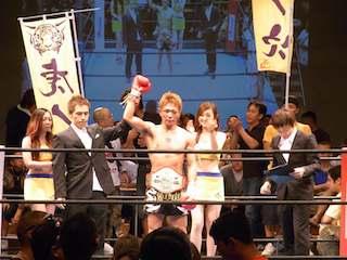 KICK BOXING & MMA TENKAICHI Super Fight and Challenge
