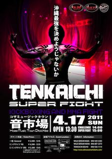 KICK BOXING & MMA TENKAICHI Super Fight and Challenge
