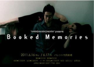 Booked Memories