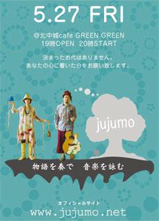jujumo live