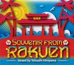 Souvenir from RAKUEN