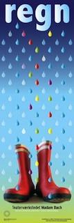 雨だれrain