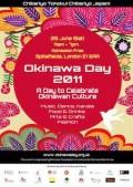 okinawaday2011