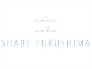 SHARE FUKUSHIMA