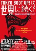 TOKYO BOOT UP! 2011