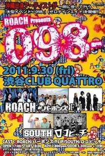 roach presents 098