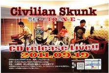 Civilian Skunk