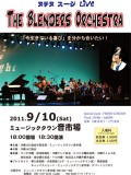 ヌチヌスージLive THE BLENDERS ORCHESTRA