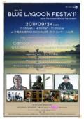 Blue Lagoon Festa '11