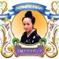 Koishi_OOSHIRO