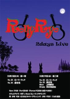 RollyRyo 2days Live