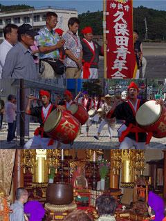 福島県いわき市「復興エイサー in いわき」写真&動画展