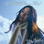 大城蘭/なちゅらん物語 II ~If Dreams Come True~