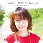 new-jimama