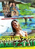 okinawaaxenight