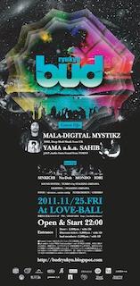 bud ryukyu feat MALA-Digital Mystikz