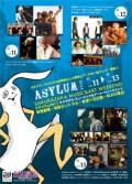 ASYLUM2011B2-2(FINISH)
