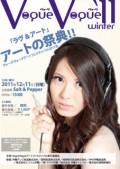 vv11win_A5