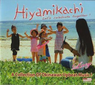 Hiyamikachi