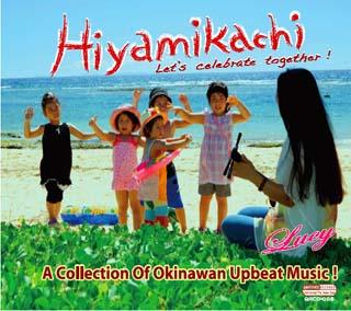HIYAMIKACHI表-