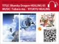 05_Dragon_MB_320
