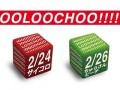 LOOCHOO_04