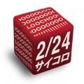 cube24