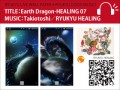 07_Dragon_MB_320