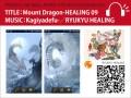 09_Dragon_MB_320