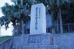 11fukuhara