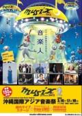musix2001_2