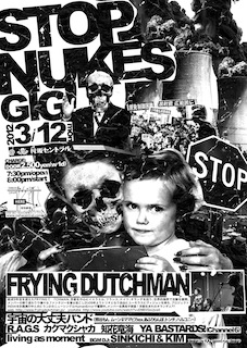 STOP NUKES GIG