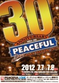 2012_P-LOVE