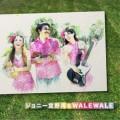 WALEWALE_CD_S