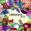 121016_urbanman_wt