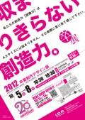 ida_poster_c