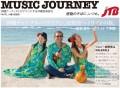 05_04-05_MUSIC JOURNEY3Final