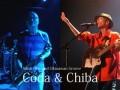 Coda&Chiba_texst320