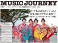 06_04-05_MUSIC JOURNEY3Final
