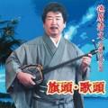 08_CD_Tokunara_320